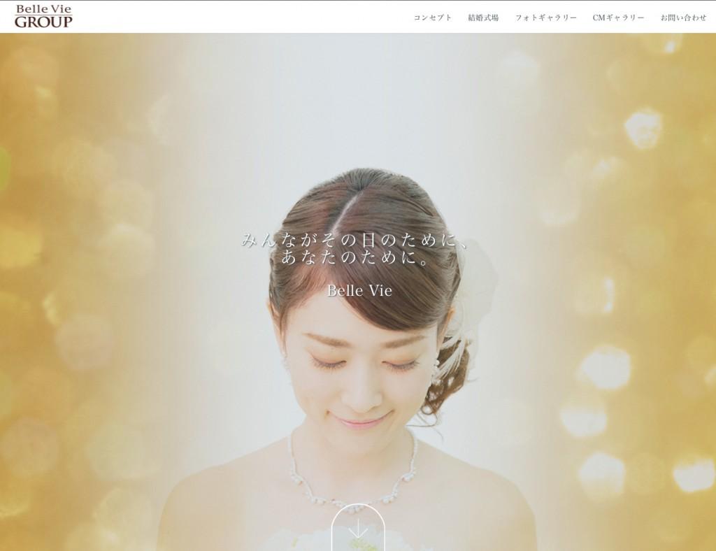 new_bridal_site