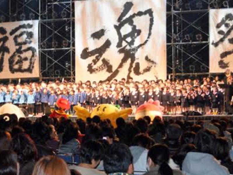 福島の復興再生イベント「福魂祭」に協力